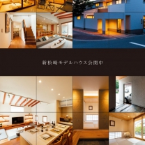 T's home/津野建設 (株)
